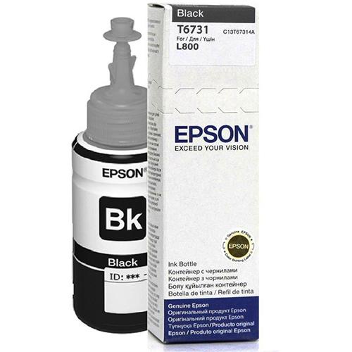 Epson Ink T6731 Black 70ml Bottle Ink